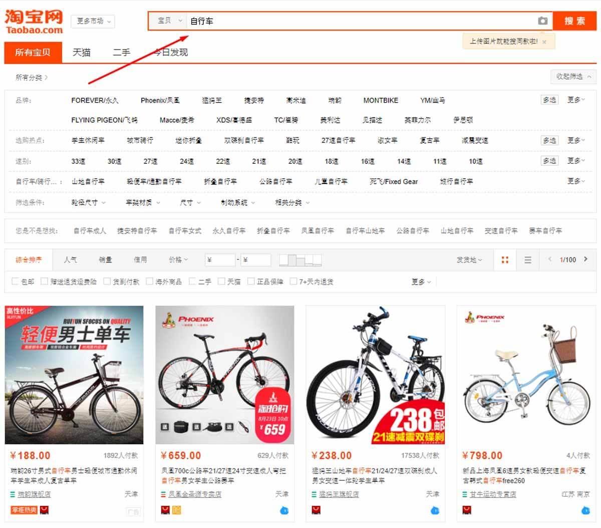 tìm kiếm sản phẩm bằng từ khóa trên taobao